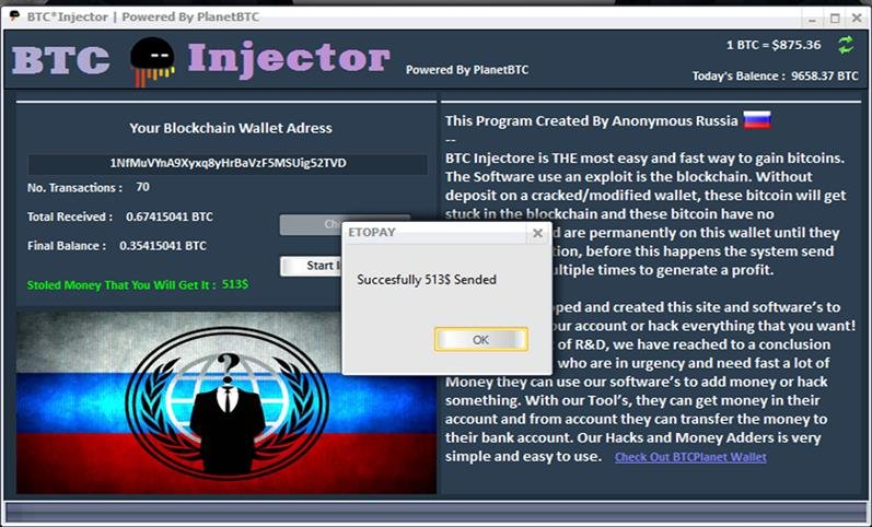 BTC Injector V3.0[UNLIMITED VERSION]